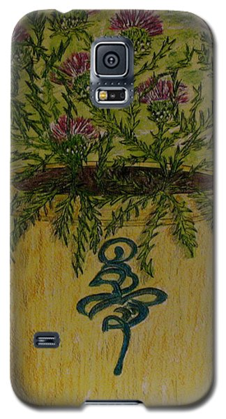 Bee Sting Crock With Good Luck Horseshoe Galaxy S5 Case by Kathy Marrs Chandler