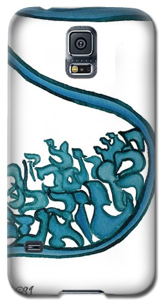Beit Nest Galaxy S5 Case
