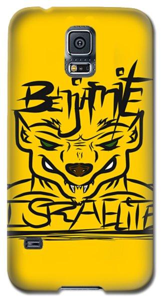 Benjamite Israelite Galaxy S5 Case