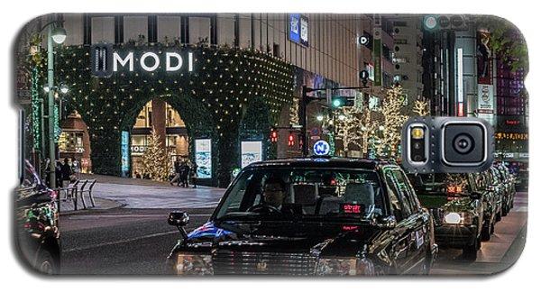 Black Taxi In Tokyo, Japan Galaxy S5 Case