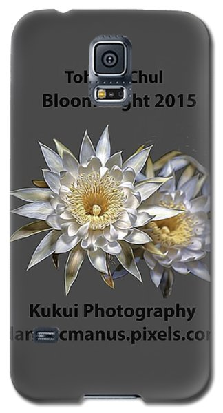 Galaxy S5 Case featuring the photograph Bloom Night T Shirt by Dan McManus