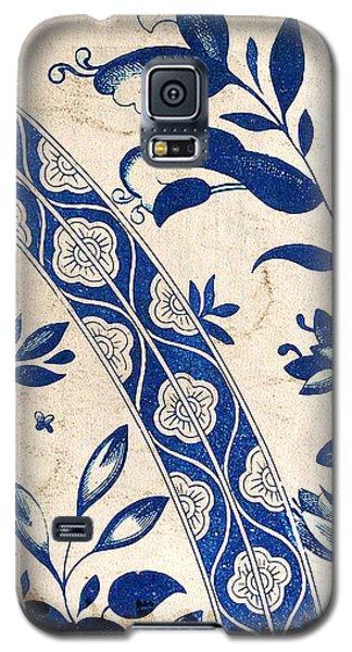 Blue Oriental Vintage Tile 04 Galaxy S5 Case
