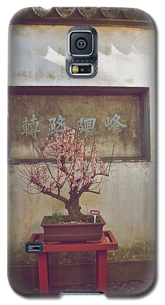 Bonsai Cherry Tree Galaxy S5 Case