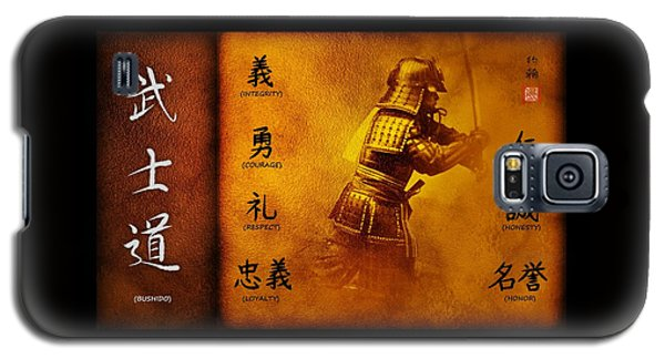 Bushido Way Of The Warrior Galaxy S5 Case by John Wills