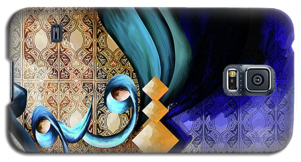 Galaxy S5 Case featuring the painting Calligraphy 101 2 by Mawra Tahreem