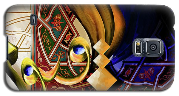 Galaxy S5 Case featuring the painting Calligraphy 101 3 by Mawra Tahreem