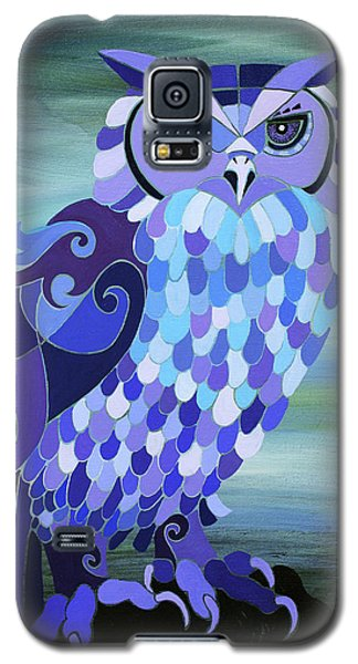 Camelot Galaxy S5 Case