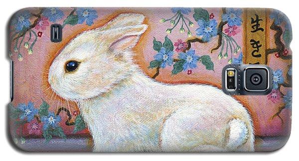Carpe Diem Rabbit Galaxy S5 Case