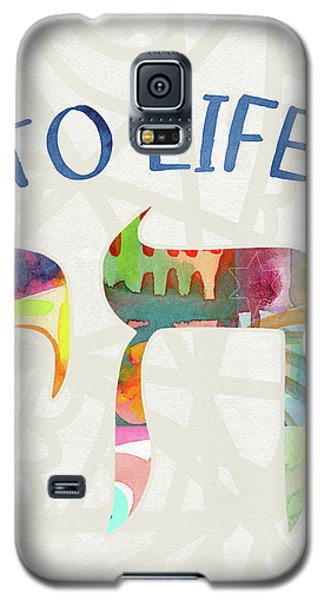 Bat Galaxy S5 Case - Chai To Life- Art By Linda Woods by Linda Woods