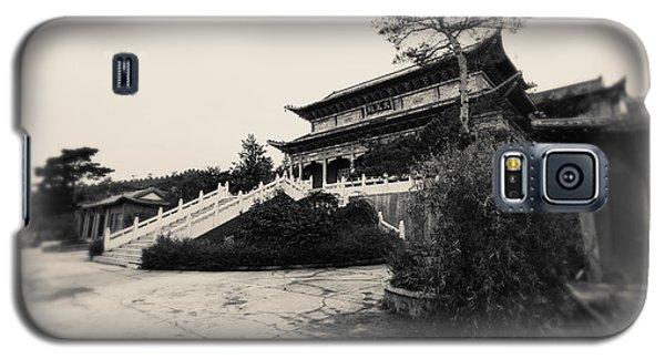 China #0640 Galaxy S5 Case