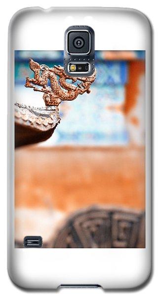 China #0739 Galaxy S5 Case