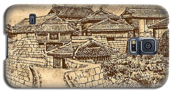 China Village Galaxy S5 Case