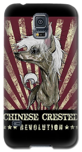 Chinese Crested Revolution Galaxy S5 Case