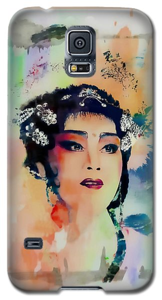 Chinese Cultural Girl - Digital Watercolor  Galaxy S5 Case