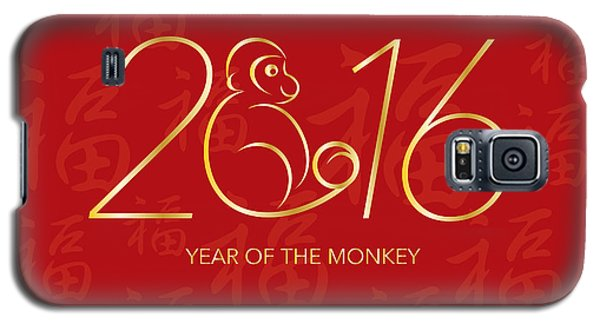 Chinese New Year 2016 Monkey On Red Background Illustration Galaxy S5 Case
