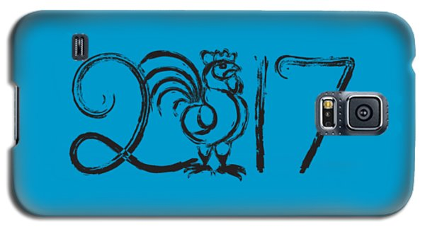 Chinese New Year Rooster Ink Brush Illustration Galaxy S5 Case