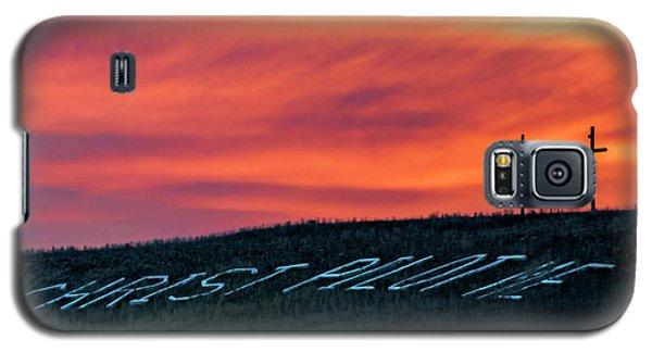 Christ Pilot Me Hill Galaxy S5 Case