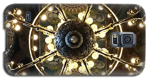 Church Of The Saviour On The Blood Galaxy S5 Case