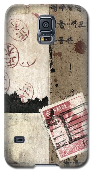 Galaxy S5 Case featuring the mixed media Collage Envelope Detail Hanko by Carol Leigh