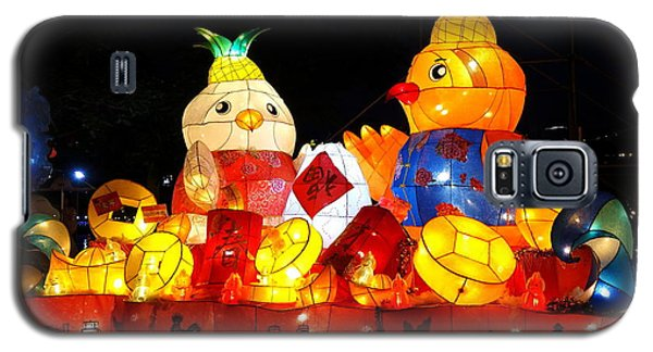 Galaxy S5 Case featuring the photograph Colorful Chinese Lanterns In The Shape Of Chickens by Yali Shi