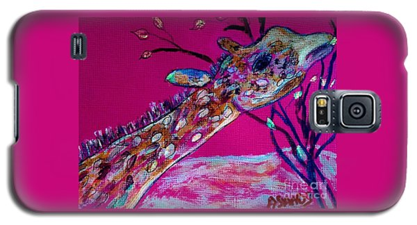 Colorful Giraffe Galaxy S5 Case