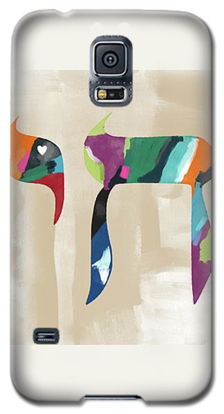 Colorful Painting Chai- Art By Linda Woods Galaxy S5 Case by Linda Woods