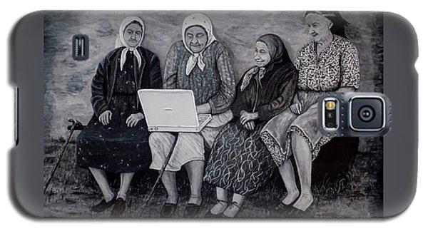 Computer Class Galaxy S5 Case