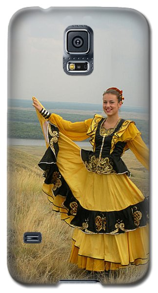 Cossack Young Woman Galaxy S5 Case