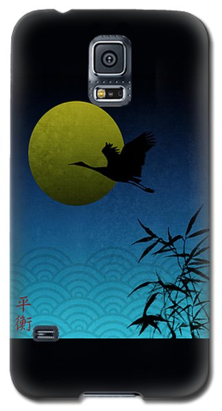 Crane And Yellow Moon Galaxy S5 Case