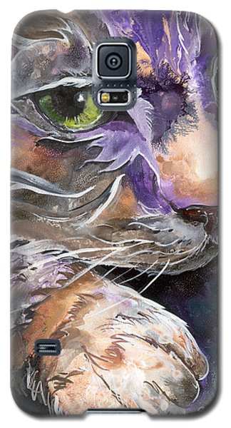Curiosity Galaxy S5 Case