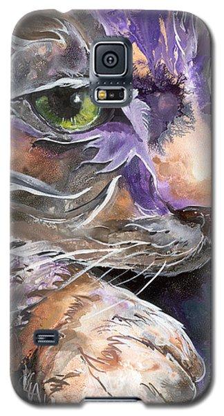 Curiosity Galaxy S5 Case