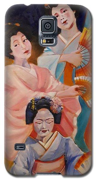 Dances With Fans Galaxy S5 Case