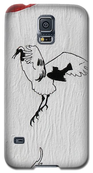 Dancing Cranes Galaxy S5 Case by Stephanie Grant