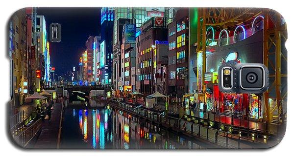 Dotonbori-gawa Canal At Night Galaxy S5 Case by Ari Salmela