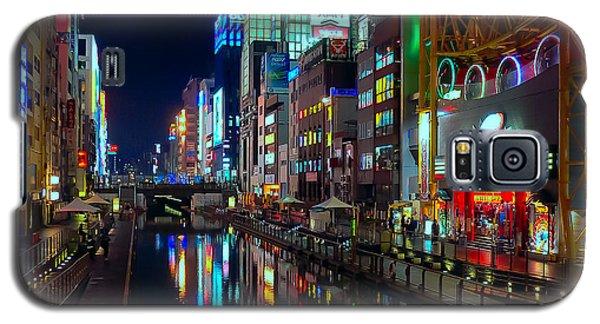 Dotonbori-gawa Canal At Night Galaxy S5 Case