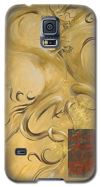 Dragon Double Happiness Galaxy S5 Case by Dina Dargo