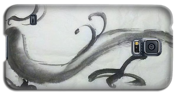 Dragon In Black Ink Galaxy S5 Case