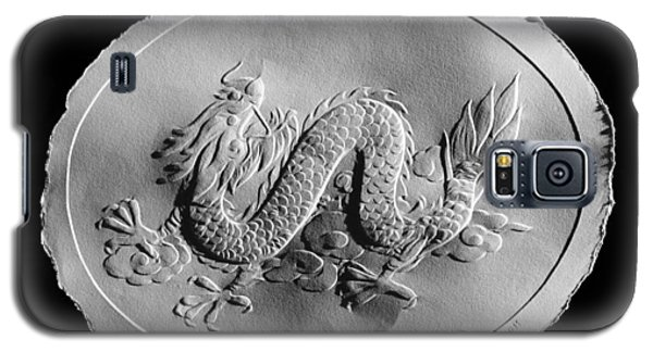 Galaxy S5 Case featuring the relief Dragon by Suhas Tavkar