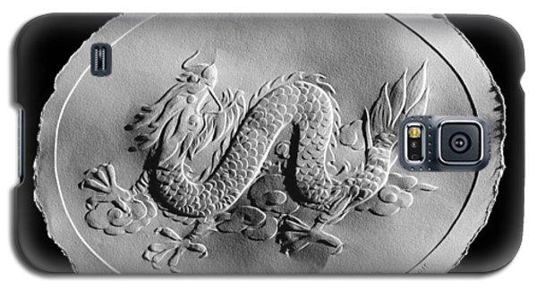 Dragon Galaxy S5 Case by Suhas Tavkar
