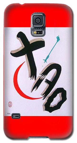 Ego Kara No Kaiho Galaxy S5 Case by Roberto Prusso