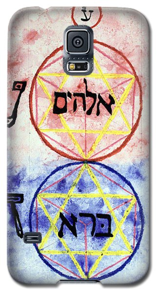 Elohim Bara Galaxy S5 Case