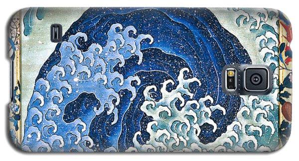 Femenine Wave Galaxy S5 Case by Roberto Prusso
