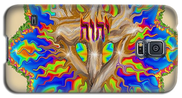 Fire Tree With Yhwh Galaxy S5 Case