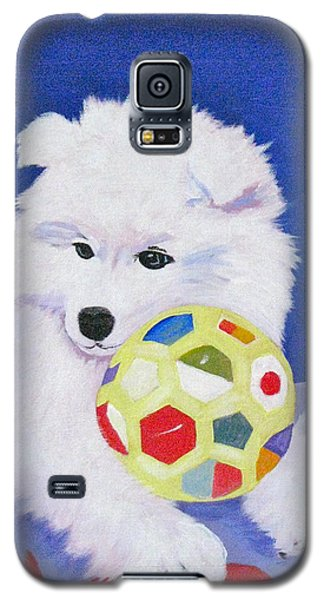 Fluffy's Portrait Galaxy S5 Case