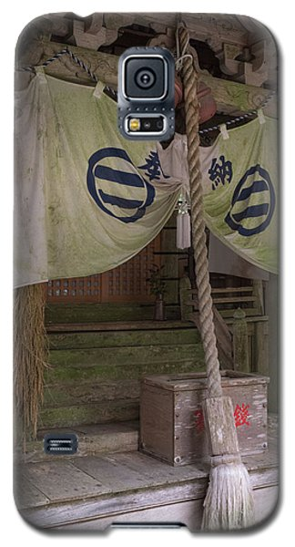 Forrest Shrine, Japan 4 Galaxy S5 Case