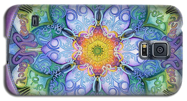 Freedom Mandala Galaxy S5 Case