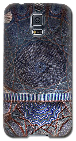 Galaxy Under The Dome Galaxy S5 Case