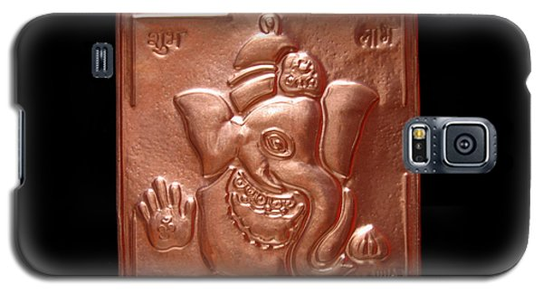 Galaxy S5 Case featuring the relief Ganesha by Suhas Tavkar