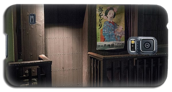 Geisha Tea House, Gion, Kyoto, Japan 2 Galaxy S5 Case