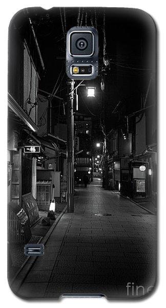 Gion Street Lights, Kyoto Japan Galaxy S5 Case